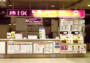 Chuo Bus Counter