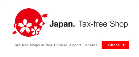 Japan. Tax-free Shop Tax-free Shops in New Chitose Airport Terminal Check
