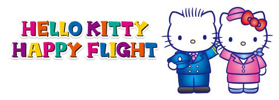 HELLO KITTY HAPPY FLIGHT | New Chitose Airport Terminal