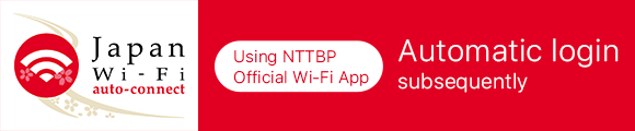 This is an app that enables users to easily access to Wi-Fi nationwide