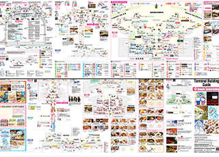 guide for the shops at New Chitose Airport Terminal