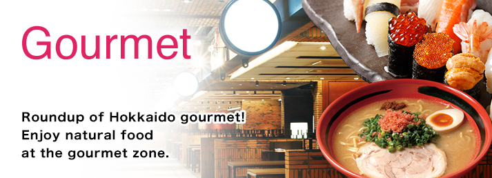 Gourmet Roundup of Hokkaido gourmet! Enjoy natural food at the gourmet zone.