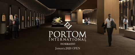 PORTOM INTERNATIONAL 2020.01 OPEN
