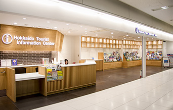Hokkaido Foreign Tourist Information Center (New Chitose Airport)