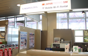 Mobile WiFi Rental-Facilities & Services | New Chitose