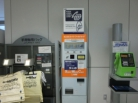Prepaid card vending machine