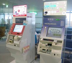 Keikyu Line & Tokyo Monorail Ticket Vending Machine