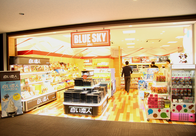 BLUE SKY center gate shop