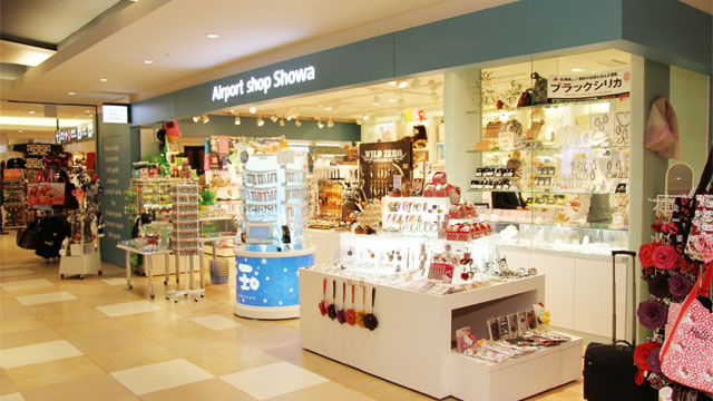 Airport shop Showa
