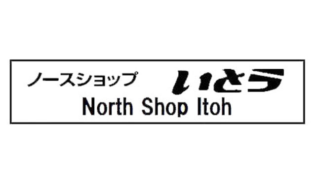 North Shop ITOH