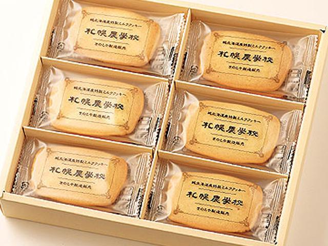 札幌農学校 : 海鮮・ラーメン・スープカレーばかりじゃない ...