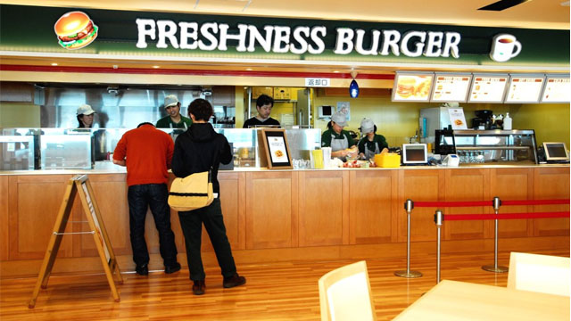 Freshness Burger New Chitose Airport Branch