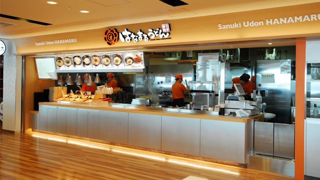 Hanamaru Udon New Chitose Airport Branch