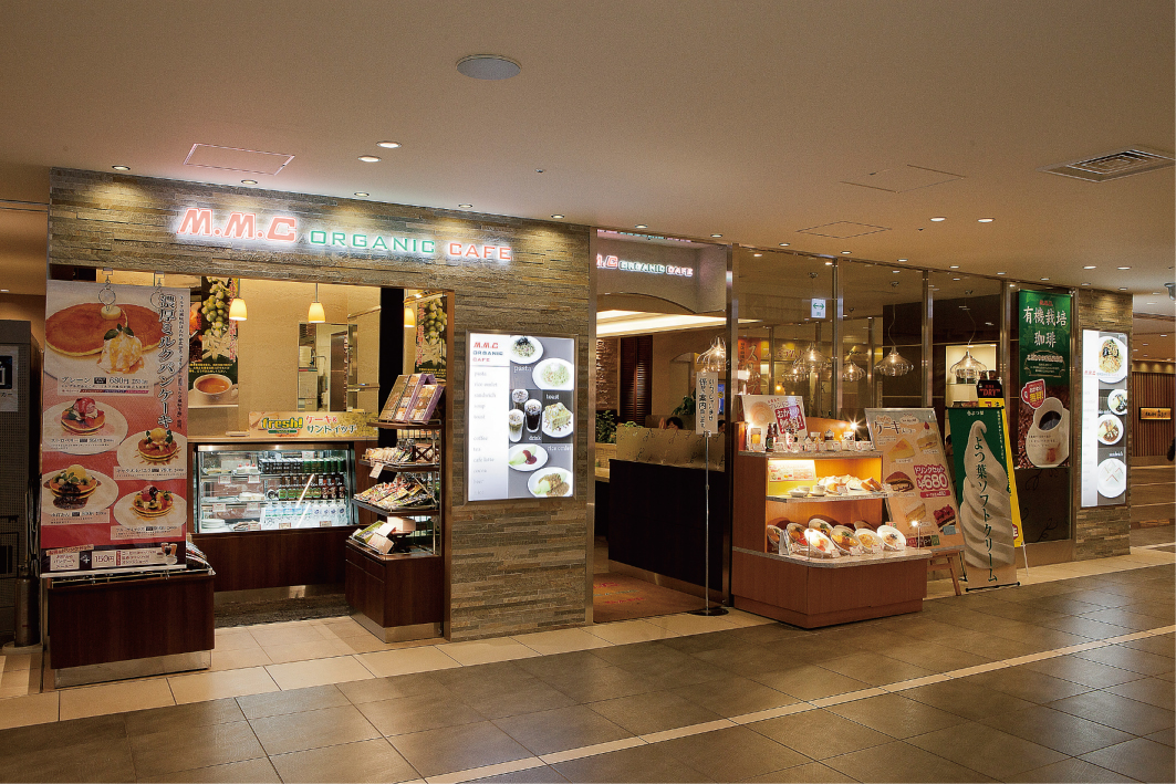 M M C ORGANIC Cafe | |New Chitose Airport Terminal