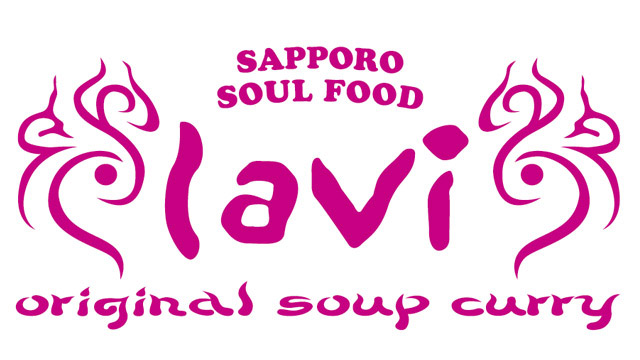 Soup Curry Lavi New Chitose Airport Branch
