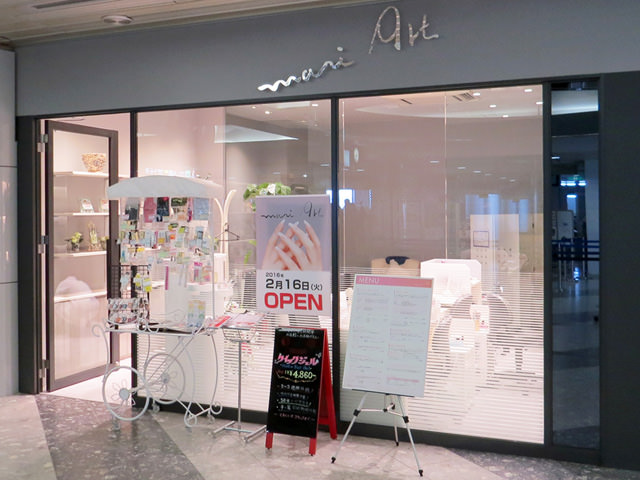 Nail Salon Mari-Art