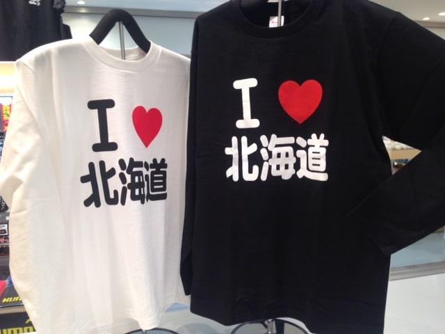 I♥北海道 長袖Tシャツご用意いたしました!
