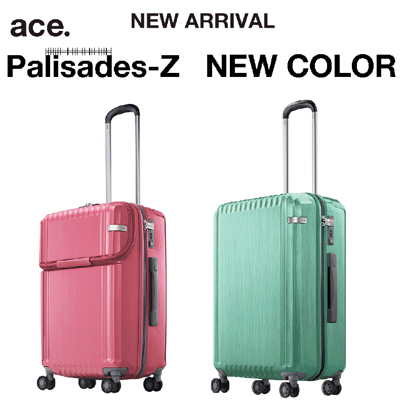 NEWARRIVAL_PALISADESZ_NEWCOLOR.jpg