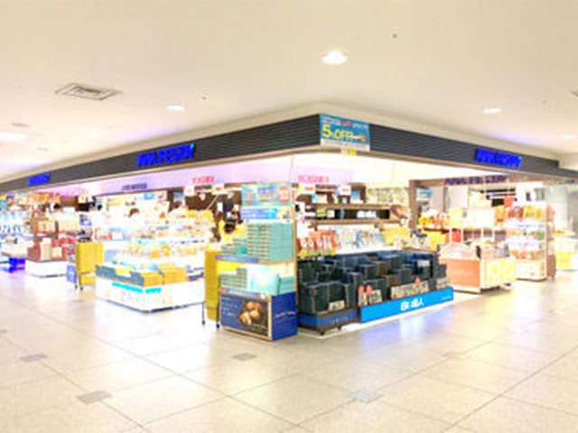ANA FESTA NEW-CHITOSE AIRPORT LOBBY SHOP