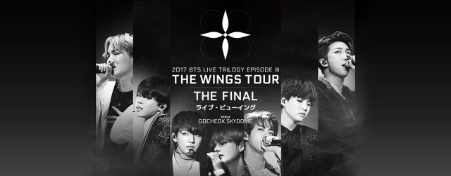2017 BTS LIVE TRILOGY EPISODE III THE WINGS TOUR THE FINAL ライブ・ビューイング 開催決定!