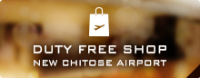 DUTY FREE SHOP NEW CHITOSE AIRPORT